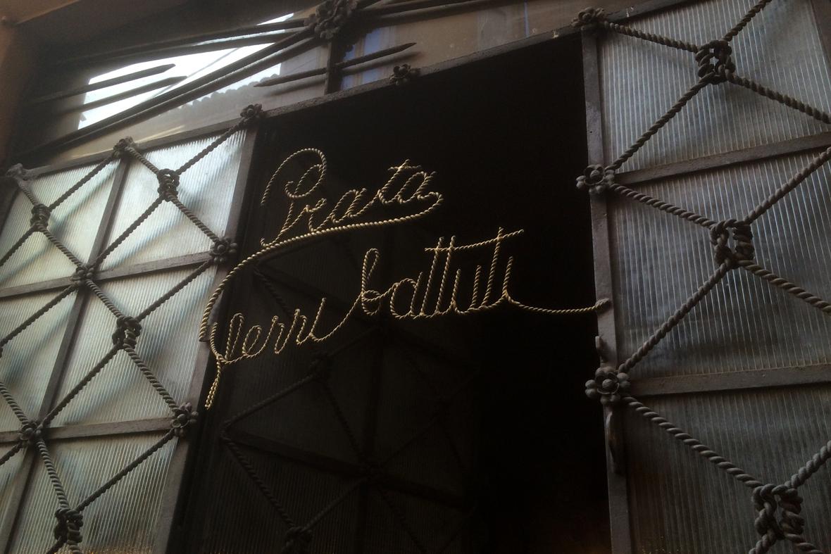 BottegaParata1
